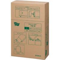 箱入りだから紙袋の荷崩れが少なく、1枚ずつ取り出しやすい!さらに保管スペースに合わせてタテ置きやヨコ...