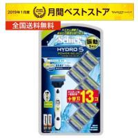 シック ハイドロ5 パワーセレクトホルダー1本+ 替刃 (13コ入)+電池2本