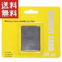 PS2 メモリーカード 64MB PlayStation 2 専用 プレステ2 互換品