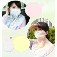 首元までしっかりガードしてくれるフェイスマスクです。 つば広帽と合わせると更に効果的フリーサイズ