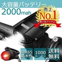 Gyue 自転車 ライト 自転車ライト 防水 ホルダー usb LED 電池 1000ルーメン 取付簡単 大容量 2000mah テールライト付属