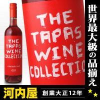 こちらのお酒は、倉庫内滞留品につき、ありえない破格特価での特別セール品になります。 【注意事項】ノー...