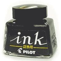 漫画用インク 耐水性。 耐水なので水彩絵具等のカラー原稿に適しています。  パイロット証券用インク3...