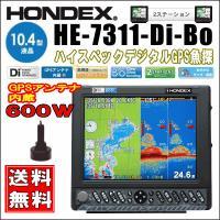 セット内容: HE-7311-Di-Bo本体&架台、TD28(600W仕様)/振動子TD47(1kW...