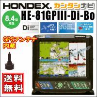 セット内容: HE-81GP2-Di本体&架台、振動子TD28(3P) 又はTD25、電源コード D...