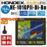 セット内容: HE-101GP-Di 本体&架台、振動子TD28又はTD25(3P)、電源コード D...