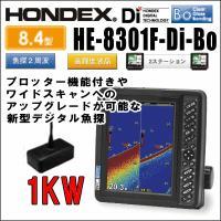 セット内容: 本体、振動子:TD47(1kW仕様)、電源コード DC06(2P-2m)、魚探カバー ...