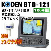 セット内容: 表示機1、DC電源ケーブル1、予備品1 取扱説明書1、操作早見表1、GPSセンサー1