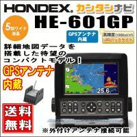 セット内容: HE-601GP2本体、振動子 TD03、電源コード DC04(2P-2m)