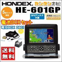 セット内容: HE-601GP2本体、振動子 TD03、電源コード DC04(2P-2m) DB01...