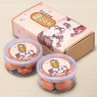 和歌山県産の梅干しを産地直送。当社人気商品、南宝梅(はちみつ入り)、こんぶ梅の各100gをお得なセッ...