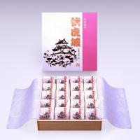 和歌山県産の梅干しを産地直送。一粒一粒丁寧に個包装。特別な方への贈り物に選んで頂きたい梅干しです。和...
