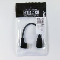 商品詳細  変換名人 ハイスピードHDMI ver1.4対応 延長ケーブル [ 右向きL型・オス -...