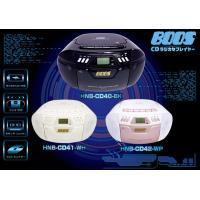 昔からある形!シンプルでいいですね! FM/AMラジオが受信可能。 CD、CD-R/RWも再生できま...