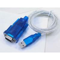 変換名人 RS232C → USB 変換アダプタ USB-RS232 USBをシリアルRS232(9...