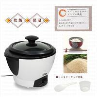 Estale 3合炊き炊飯器 MEK-13  保温機能付き   単身赴任・一人暮らしに最適  炊飯器...
