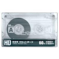 HI-DISC ハイディスク カセットテープ 60分(片面30分)  10本パックx5個セット【卸】...