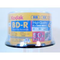 商品詳細   KODAK BD-R 25GB 50枚スピンドル 6倍速対応 ワイドプリンタブル KD...