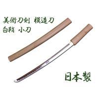 ★製品特徴★  美濃の国、関は鎌倉時代の昔から幾多の名匠が育った  関の孫六の地として知られています...