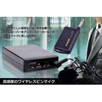 カワネット - KONGIN ワイヤレス ピンマイク 無線マイク ET-WIMICx3台/卸/|Yahoo!ショッピング