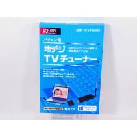 KTV-FSMINI KEIAN チューナー  ご家庭のアンテナ線(地上デジタル)  はもちろん  ...