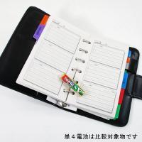 商品詳細 トーウィ・ロッジ ギフトセットTR-200  便利なライト付のシステム手帳とシステム手帳用...