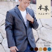 レザージャケット/革ジャン  【サイズ:着丈−肩幅−袖丈−胸囲】 S:72cm|46cm|59cm|...