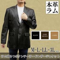 レザージャケット/革ジャン  ラム革2つボタンテーラードジャケット スタイリッシュなイメージを高める...