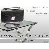 クロコダイル革バッグ メンズ セカンドタイプ レザーバッグ 本革 O-2501