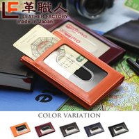 【ギフト対応、ラッピング無料】パスケースなのに、小銭も名刺もカードも入るとても便利なパスケース。Su...