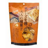 【3つの種を使用した焙煎種スナック】  高オレイン酸品種のひまわりの種・かぼちゃの種・アーモンドに衣...