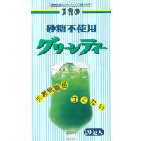 香料・着色料は一切使用していません。 天然自然お子様のおやつに最適な商品です。 内容量:200g (...