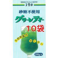 香料・着色料は一切使用していません。 天然自然お子様のおやつに最適な商品です。 内容量:200g(1...