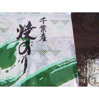 千葉県の 焼き海苔 は 富津 木更津 で 主に収穫されていて昔から江戸前(東京湾)の海苔として珍重さ...