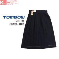 スクールスカート セーラースカート 女子 制服 中学生 高校生