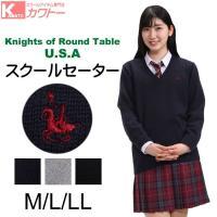 Knights of Round Tableのコットンセーター!!肌ざわりがよく着心地も最高です。当...