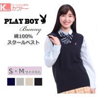 商品名:プレイバーニー7 素材:綿100% カラー:ネイビー・グレー・ベージュ・ブラック サイズ:M...
