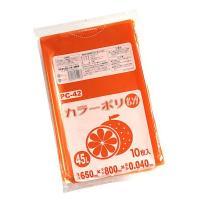 オレンジ色のポリ袋、10枚入りです。 ゴミ入れの色分けの他に、幼稚園などのお遊戯・イベントでもご利用...