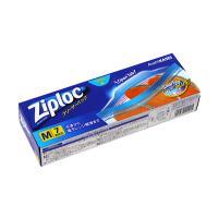 ○冷凍保存・電子レンジ解凍することができる、チャック付き袋です。  Mサイズ(18.9×17.7cm...