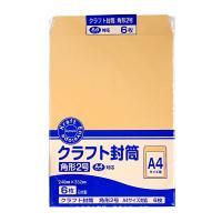 ○A4サイズ対応のクラフト封筒です。  6枚入りです。  A4サイズの書類や雑誌などを入れることがで...