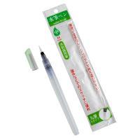 ○水筆ペン、中筆タイプです。  筆洗いがいりません。  いつでもきれいな水でぼかしや混色ができます。...