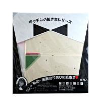 ○おしゃれな和紙で アイデア次第で いろいろな使い方ができます。  そのまま敷いて お茶菓子受けに ...