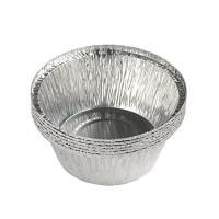 ○アルミ製のタレ皿です。 ○タレがこぼれにくい深型です。 ○サイズは、約直径12.8cm、深さ4.9...