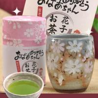 敬老の日プレゼント 静岡の茶工場より緑茶と湯呑みのセットを直送 60代 70代 80代 おばあちゃん...