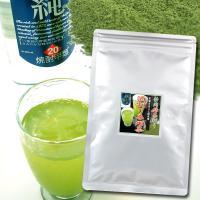 静岡緑茶割りは、カテキンまるごと 爽やかな飲み口で女性にも人気です。  ●商品名:酒割り専用茶 ●粉...