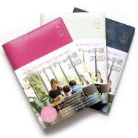 Y-Style ワーキングマザーの手帳 2020年 1月始まり 3月終わり B6 家族手帳 ファミリー手帳 ワーママ スケジュール帳