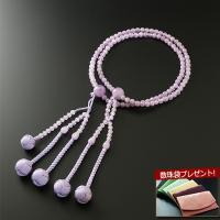 ◆お数珠全品ポイント10倍!選べるお数珠袋プレゼント!