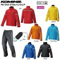 シンプルな構成でお求めやすい価格のレインウェア上下セット!  ■ブランド:KOMINE/コミネ ■モ...