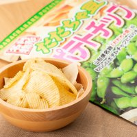 山形県名物「だだちゃ豆」がおいしいポテトチップになりました!!  山形の夏を代表する庄内地方の鶴岡市...
