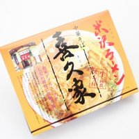 【米沢ラーメン】 麺は、ちぢれ細麺になります。スープは、牛骨から取った珍しいスープに鶏がらのスープも...